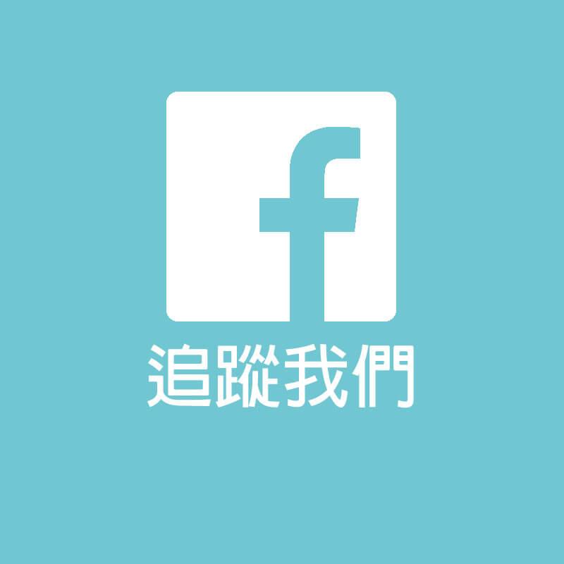 O.B.T vision (香港) 追蹤FB