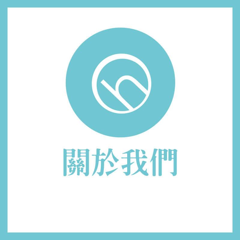 O.B.T vision (香港) 關於我們