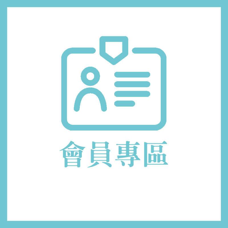 O.B.T vision (香港) 會員專區