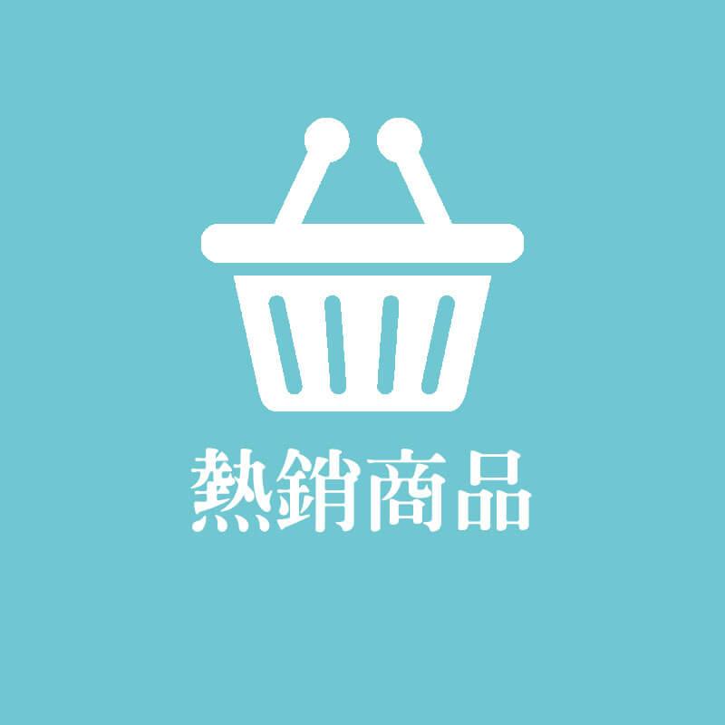 O.B.T vision (香港) 熱銷商品